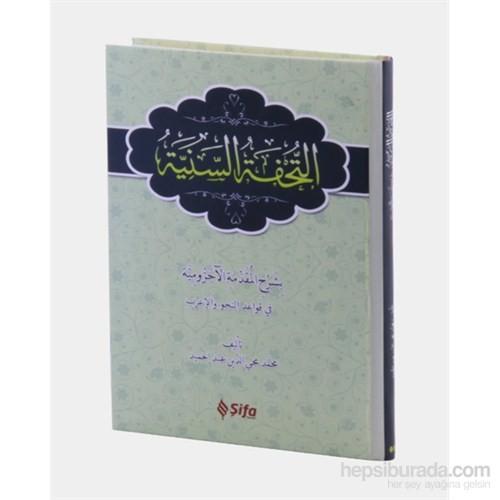 Et-Tuhfetü'S Seniyye (Arapça)
