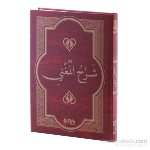 Şerh'Ül Muğni (Arapça)