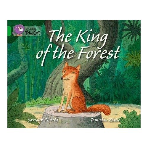 The King Of The Forest (Big Cat-5 Green)
