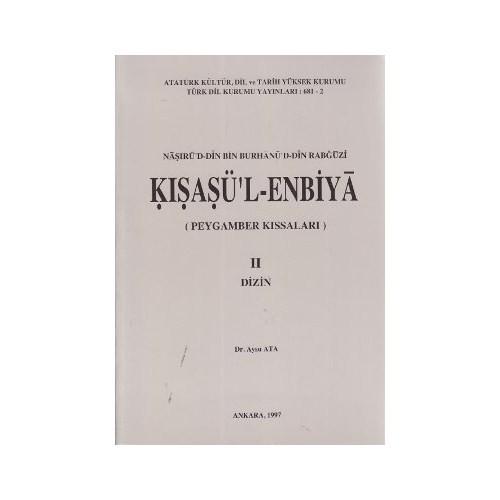 Kısasü'l Enbiya 2. Cilt