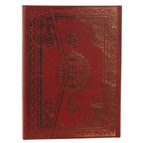 Cami-i Kebir 2 Renkli Kur'an-ı Kerim