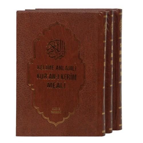 Kelime Anlamlı Kur'ân-ı Kerîm Meâli (3 Cilt)