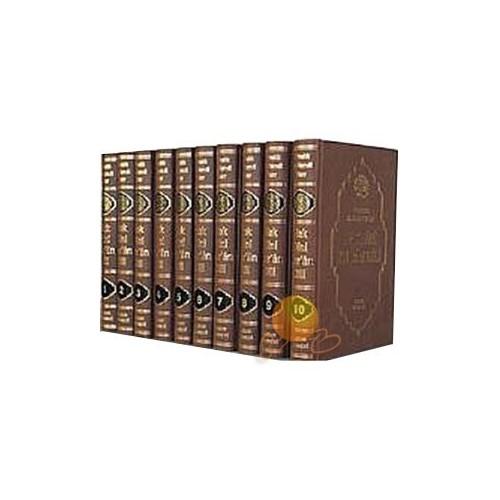 Büyük Elmalılı Tefsiri 10 Cilt Kutulu (şamua) - Elmalılı Muhammed Hamdi Yazır