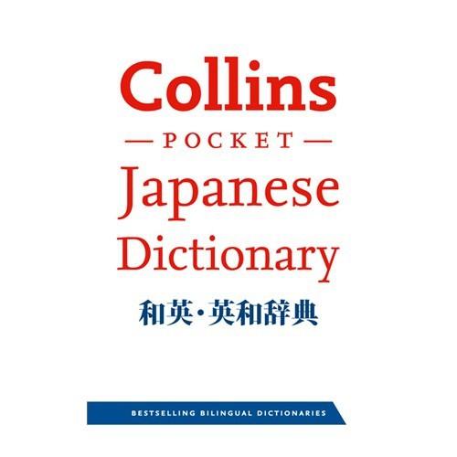 Collins Pocket Japanese Dictionary-Kolektif