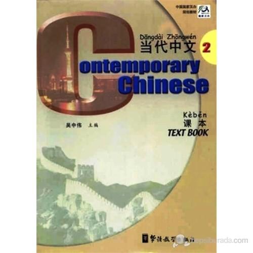 Contemporary Chinese 2 Textbook (Çince Ders Kitabı)