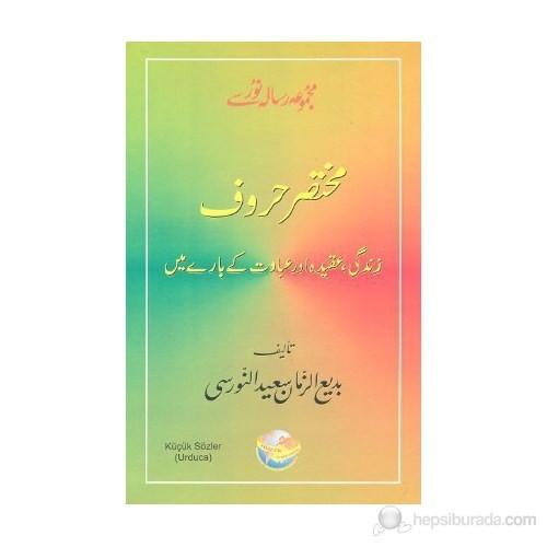 Küçük Sözler (Urduca)