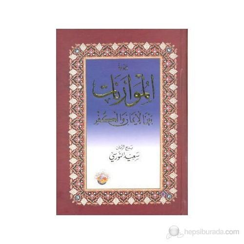 Al Muvazenat Beynel İman Va Al Kufr (Arapça)