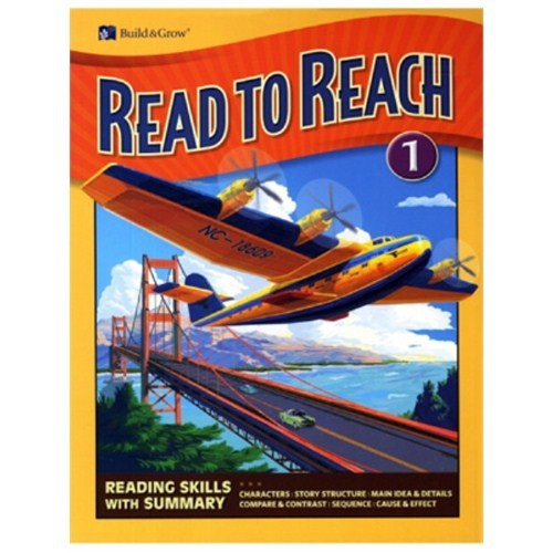 Read to Reach 1 +CD