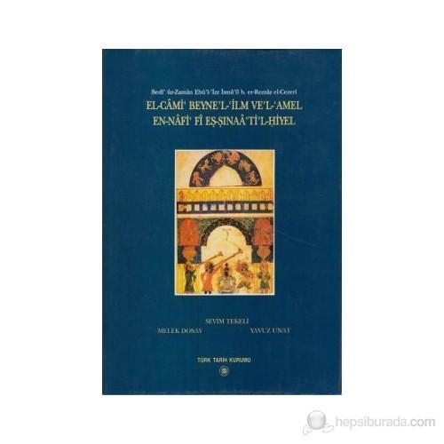 El-Cami Beyne'l-İlm Ve'l-Amel En-Nafi Fi Eş-Şınaa Ti'l-Hiyel