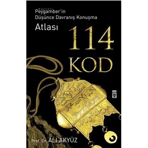 114 Kod