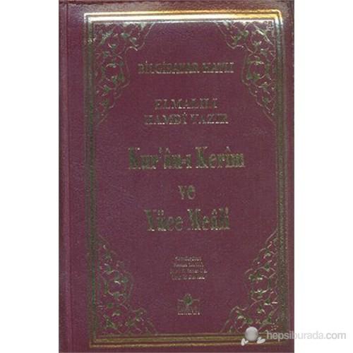 Kur'an-ı Kerim ve Yüce Meali (Cep Boy Çantalı) (Bilgisayar Hatlı)