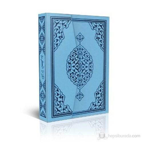 Bilgisayar Hatlı Kur'an- Kerim (Orta Boy - Mavi Kapak)