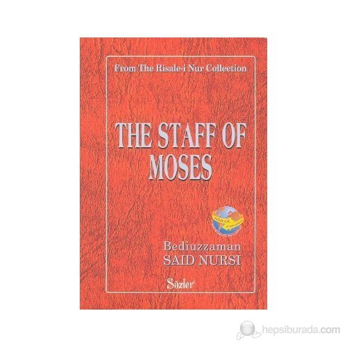 The Staff Of Moses (İngilizce)