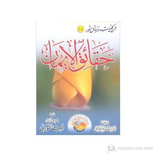 İman Hakikatleri (Arapça)