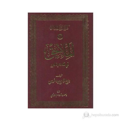 El Melahik (Büyük Boy-Arapça)
