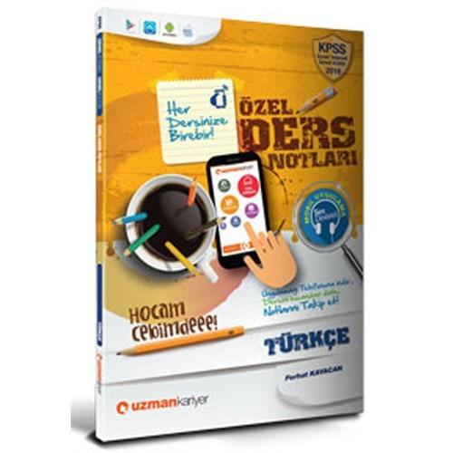 Uzman Kpss 2016 Türkçe Özel Ders Notları Akıllı Telefon Uygulamalı