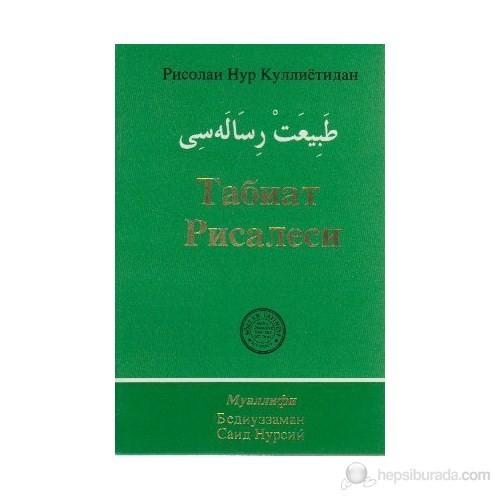 Tabiat Risalesi (Özbekçe)