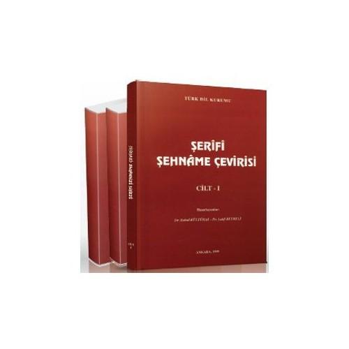 Şerifi Şehname Çevirisi (4 Cilt Takım)