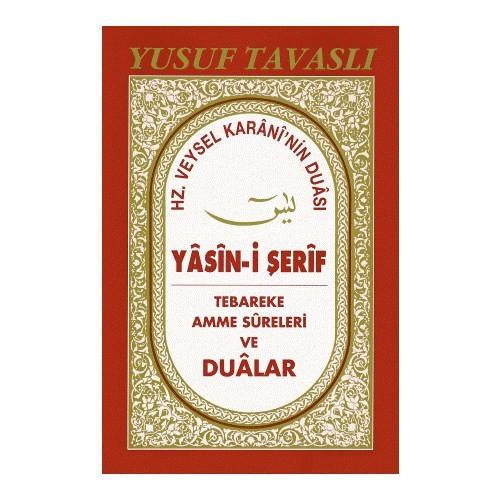 Hz. Veysel Karani'nin Duası Yasin-i Şerif