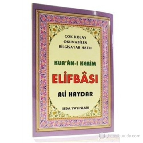Kur'An-I Kerim Elifbası (Kod: 100)-Ali Haydar