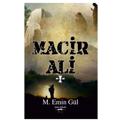 Macir Ali 1