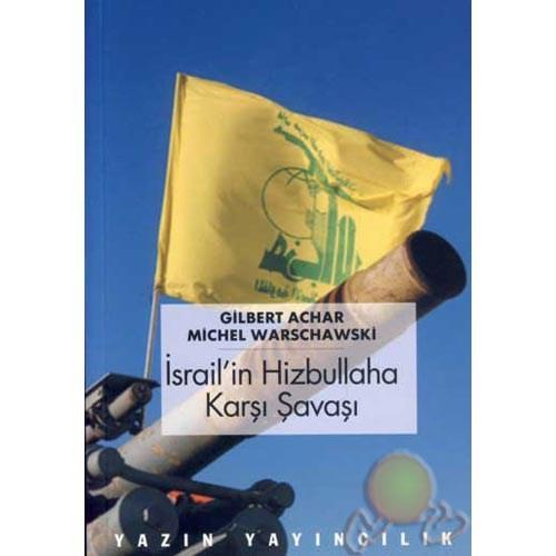 İsrail'in Hizbullaha Karşı Savaşı