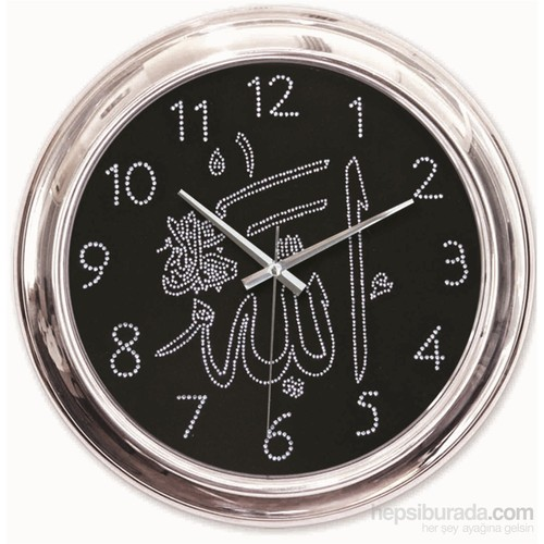 Taş İşlemeli Allah (C.C) Lafsı Duvar Saati