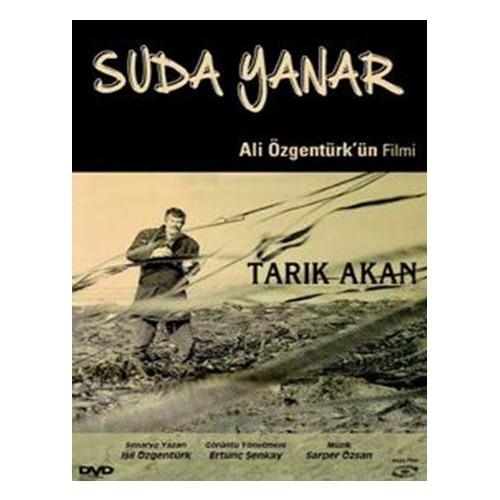 Suda Yanar