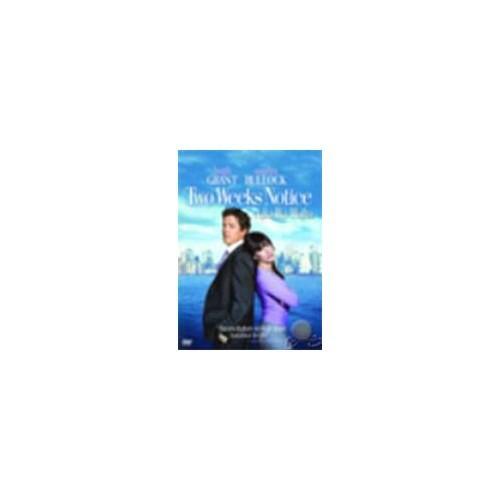 Two Weeks Notıce (Aşka İki Hafta) ( DVD )