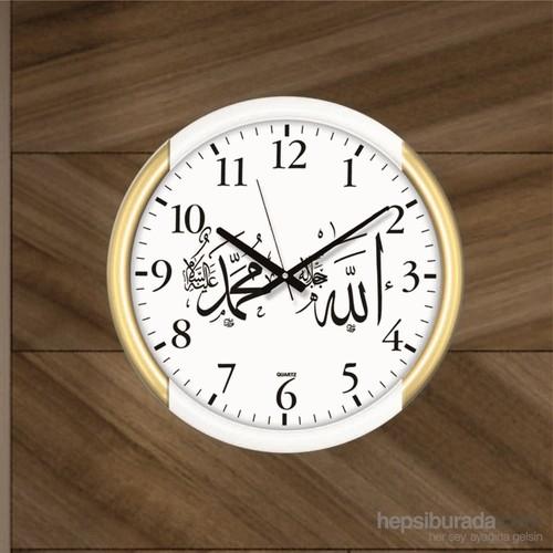 Allah (C.C) Muhammed (S.A.V) Lafslı Duvar Saati