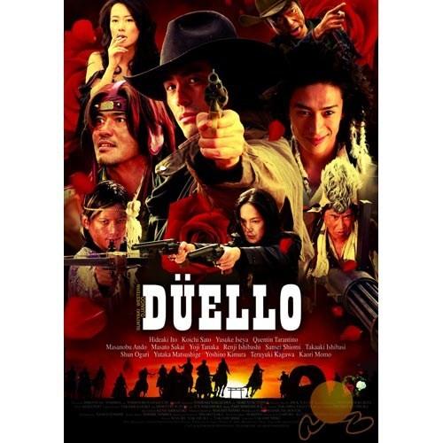 Sukıyakı Western Django (Düello)