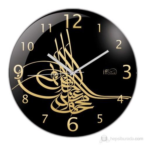 İf Clock Osmanlı Tuğra Duvar Saati