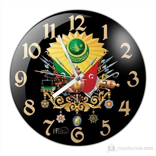 İf Clock Osmanlı Devlet Nişanı Duvar Saati