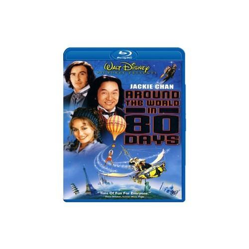 80 Günde Devr-i Alem (Around The World In 80 Days) (Blu-Ray Disc)