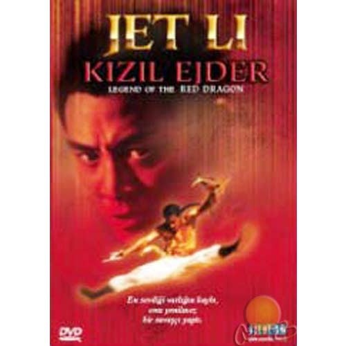 Red Dragon (Kızıl Ejder) ( DVD )