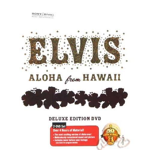 Aloha From Hawa2 (Elvis Presley) (Double)