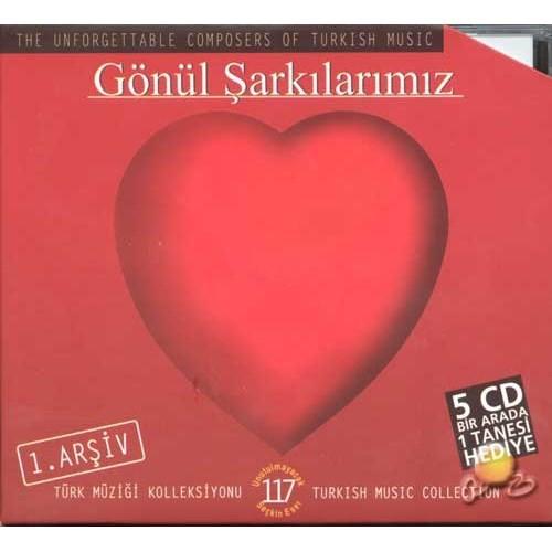 Gönül ŞARKILARIMIZ-1 5 Cd Birarada (cd)