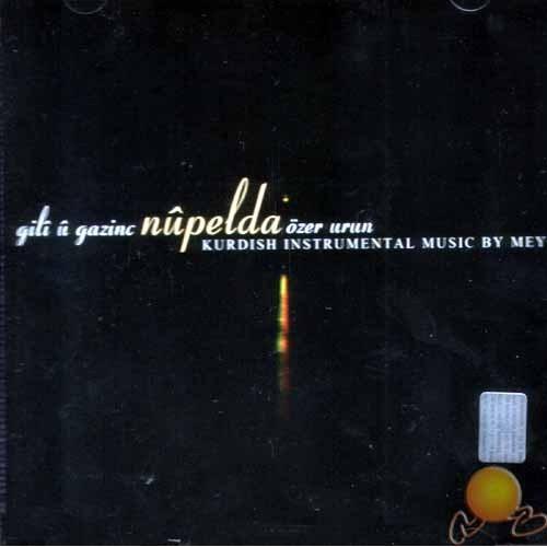 Nupelda (özer Urun) (cd)