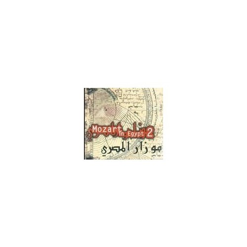 Mozart İn Egypt 2 (Cd)