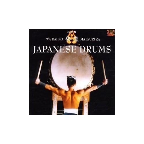 Japanese Drums Cd