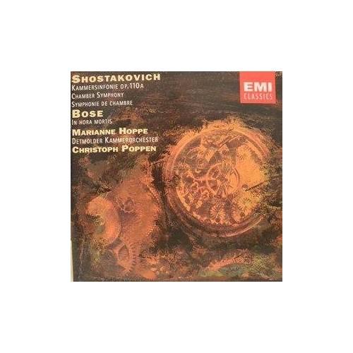 Shostakovich - Bose Cd