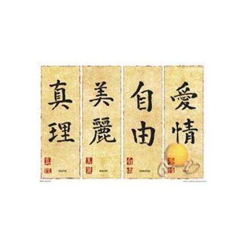 Chinese Wrıtıng 2