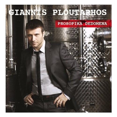 Giannis Ploutarhos - Prosopika Dedomena