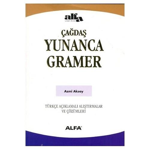 Çağdaş Yunanca Gramer - Azmi Aksoy