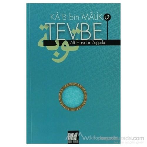 Ka''b Bin Malik Ve Tevbe