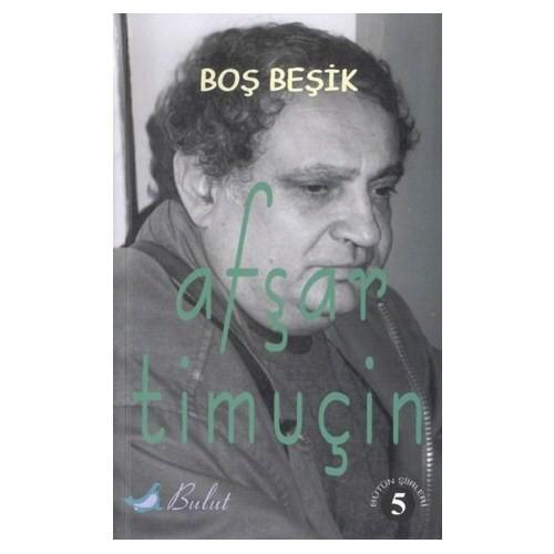 BOŞ BEŞİK