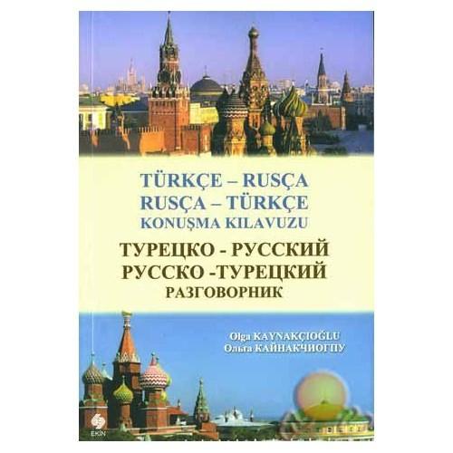 Türkçe - Rusça / Rusça - Türkçe Konuşma Kılavuzu