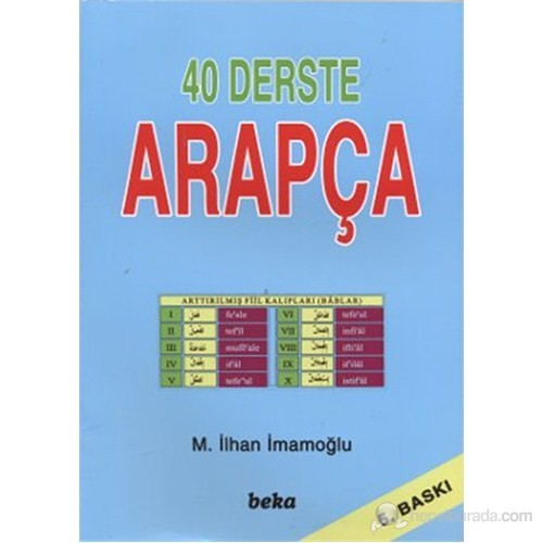 40 Derste Arapça