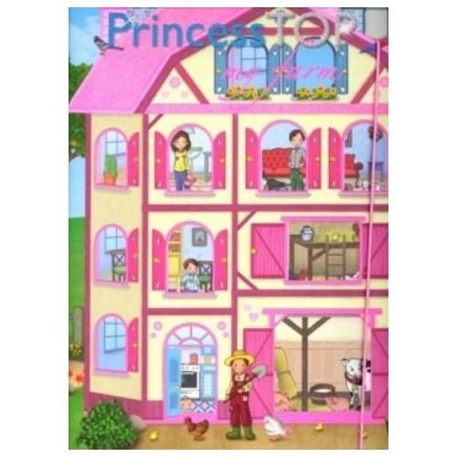Princess Top Farm Pembe