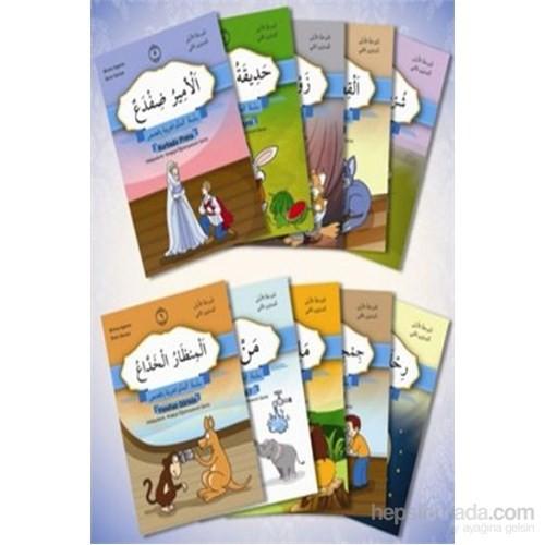 Hikayelerle Arapça Öğreniyorum 1.Aşama 2.Seviye 10 Kitap
